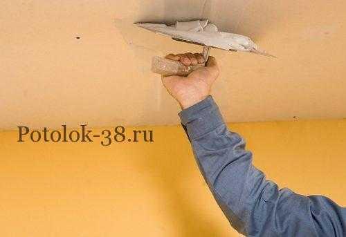 Шпаклевание потолка- ремонт традиционным способом